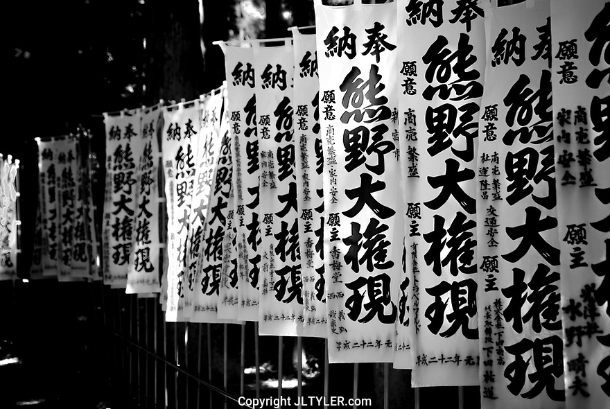 Black and White Photos of Southern Japan: Kyushu and Shikoku, Lands of Water