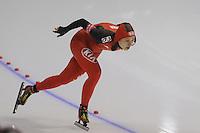 SCHAATSEN: HEERENVEEN: IJsstadion Thialf, 17-11-2012, Essent ISU World Cup, Season 2012-2013, Ladies 1500 meter Division B, Hong Zhang (CHN), ©foto Martin de Jong