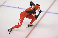 SCHAATSEN: CALGARY: Olympic Oval, 09-11-2013, Essent ISU World Cup, 500m, Jing Yu (CHN), ©foto Martin de Jong