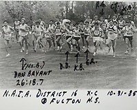 1985 NAIA CC District 16 in Fulton