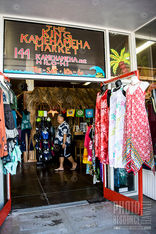 A local man shops at the King Kamehameha Market on Kamehameha Avenue along the waterfront in downtown Hilo, Big Island of Hawai'i.