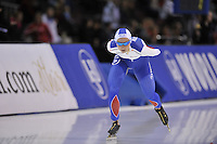 SPEED SKATING: SALT LAKE CITY: 20-11-2015, Utah Olympic Oval, ISU World Cup, 5000m, Elizaveta Kazelina (RUS), ©foto Martin de Jong