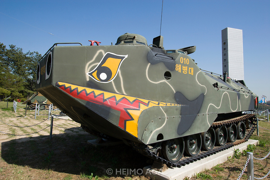U.S.-made amphibian tank at a Korean War memorial.