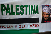 Vik, Vittorio Arrigoni.<br />