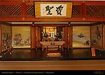 Shrine to Emperor Go-Daigo, Tahoden Treasure Hall, Tenryuji Heavenly Dragon Temple, Kyoto, Japan