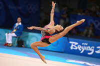 August 23, 2008; Beijing, China; Rhythmic gymnast Evgenia Kanaeva of Russia stag leap with rope on way to winning gold in the All-Around final at 2008 Beijing Olympics..(©) Copyright 2008 Tom Theobald