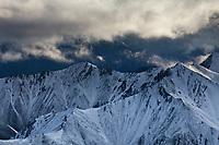 Aerial of the Phillip Smith mountains of the Brooks range, Arctic National Wildlife Refuge, Alaska.