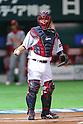 Shinnosuke Abe (JPN), .MARCH 3, 2013 - WBC : .2013 World Baseball Classic .1st Round Pool A .between Japan 5-2 China .at Yafuoku Dome, Fukuoka, Japan. .(Photo by YUTAKA/AFLO SPORT)