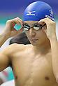 Ryosuke Irie, September 4, 2011 - Swimming : Ryosuke Irie competes in the Intercollegiate Swimming Championships, men's 800m relay final at Yokohama international pool, Kanagawa. Japan. (Photo by Yusuke Nakanishi/AFLO SPORT) [1090]