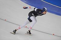 SCHAATSEN: BERLIJN: Sportforum Berlin, 07-12-2014, ISU World Cup, Bram Smallenbroek (AUT), ©foto Martin de Jong