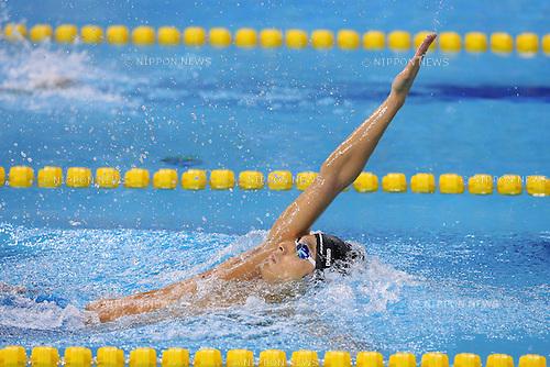Ryosuke Irie (JPN), <br /> SEPTEMBER 25, 2014 - Swimming : <br /> Men's 200m Backstroke Final <br /> at Munhak Park Tae-hwan Aquatics Center <br /> during the 2014 Incheon Asian Games in Incheon, South Korea. <br /> (Photo by YUTAKA/AFLO SPORT)