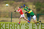 Kerry v Cork in the Semi Final of the McGrath Cup at Lewis Road, Killarney on Sunday 23rd July 2011.