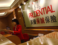 Prudential insurance office in Tai koo Shing, Hong Kong.