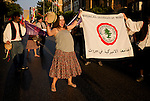 Active Beirut