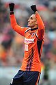 Rafael (Ardija),..FEBRUARY 20, 2011 - Football :..Rafael of Omiya Ardija celebrates after scoring his team's second goal during the Saitama City Cup match between Omiya Ardija 3-0 Urawa Red Diamonds at NACK5 Stadium Omiya in Saitama, Japan. (Photo by AFLO)
