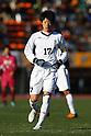 Yusuke Kuniyoshi (Yokkaichi Chuo Kogyo), .JANUARY 7, 2012 - Football /Soccer : .90th All Japan High School Soccer Tournament .semi-final .between Shoshi 1-6 Yokkaichi Chuo Kogyo .at National Stadium, Tokyo, Japan. .(Photo by YUTAKA/AFLO SPORT) [1040]