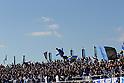 Gamba Osaka fans, NOVEMBER 26, 2011 - Football / Soccer : 2011 J.LEAGUE Division 1 between Gamba Osaka 1-0 Vegalta Sendai at Expo'70 Commemorative Stadium, Osaka, Japan. (Photo by Akihiro Sugimoto/AFLO SPORT) [1080]