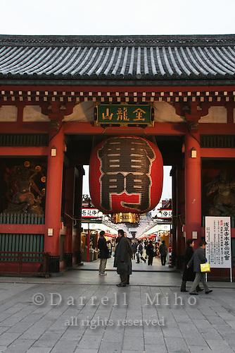 Mar 6, 2006; Tokyo, JPN; Asakusa.The Kaminari-mon (Thunder gate) marks the main entry way to the Senso-ji temple...Photo credit:  Darrell Miho
