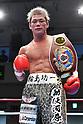 Boxing: WBO Asia Pacific bantamweight title bout