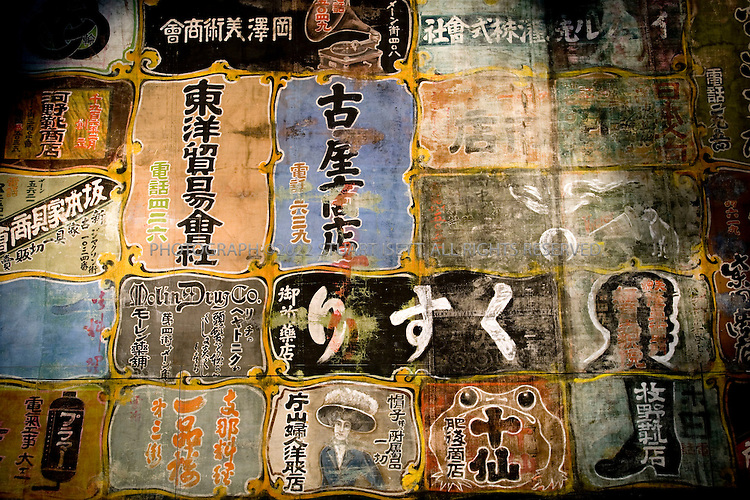 5/29/2008--Seattle, WA, USA..The Nippon Kan Scrim, a 100 year-old stage curtain from Seattle?s old Nippon Kan Theatre, was painted with advertisements from theatre sponsors and hangs in the museum's Tateuchi Story Theatre..The Wing Luke Asian Museum opens its new permanent home at 719 South King Street in Seattle?s Chinatown/International District after rehabilitating the historic East Kong Yick Building and transforming a community with its successful $23.2 million capital campaign...From its 60,000-square-foot building, the Wing Luke Asian Museum is dedicated to engaging the Asian Pacific American communities and the public in exploring issues related to the culture, art and history of Asian Pacific Americans. A Smithsonian Institution affiliate, the Museum was founded in 1966 and celebrates its namesake, Wing Luke, the first Asian Pacific American elected to public office in the Pacific Northwest..©2008 Stuart Isett. All rights reserved.