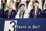 (L-R) Tsunekazu Takeda,  Yuriko Koike, Tamayo Marukawa, <br /> JULY 24, 2017 : <br /> The countdown event Tokyo 2020 Flag Tour Festival and 3 Years to Go to the Tokyo 2020 Games, <br /> at Tokyo Metropolitan Buildings in Tokyo, Japan. <br /> (Photo by Yohei Osada/AFLO SPORT)