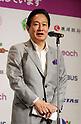 Taiwanese table tennis player Chaing Hung-chieh joins Peach sponsored Ryukyu Asteeda team