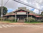 Maunaloa Town Cinemas