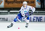 Stockholm 2014-12-02 Bandy Elitserien Hammarby IF - IFK V&auml;nersborg :  <br /> V&auml;nersborgs Robin Lundqvist i aktion under matchen mellan Hammarby IF och IFK V&auml;nersborg <br /> (Foto: Kenta J&ouml;nsson) Nyckelord:  Elitserien Bandy Zinkensdamms IP Zinkensdamm Zinken Hammarby Bajen HIF IFK V&auml;nersborg portr&auml;tt portrait