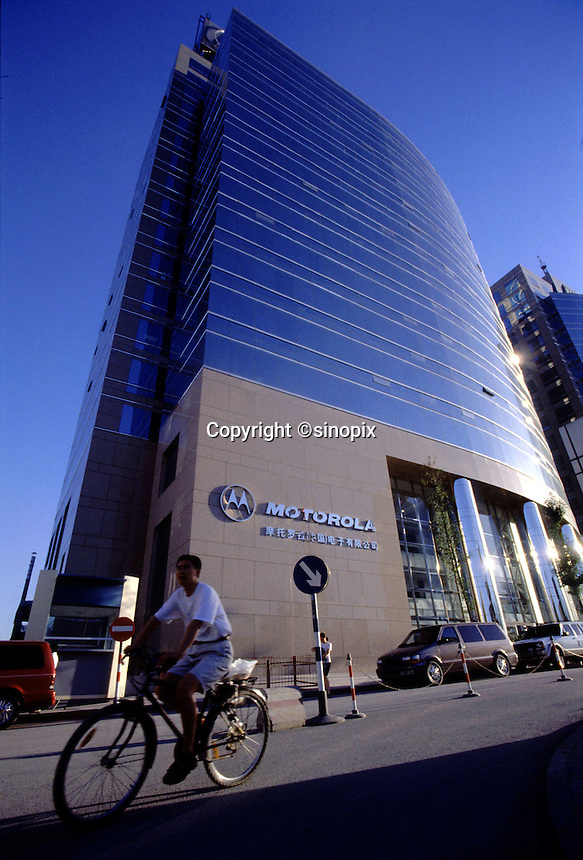 The Motorola Inc. offices in Beijing, China. . 10-AUG-99    .