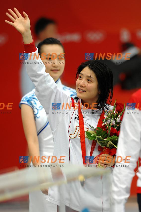 Reiko Nakamura, Women's 200M Backstroke, Silver Medal<br /> National Aquatics Centre - Swimming - Nuoto<br /> Pechino - Beijing 16/8/2008 Olimpiadi 2008 Olympic Games<br /> Foto Andrea Staccioli Insidefoto