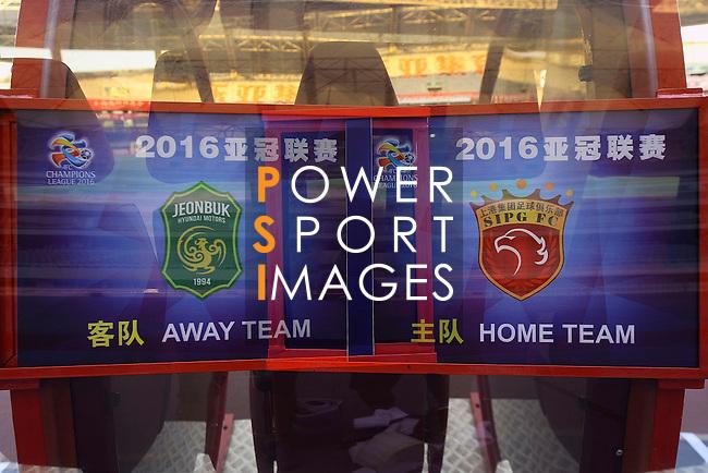 Shanghai SIPG (CHN) vs Jeonbuk Hyundai Motors (KOR) during their AFC Champions League 2016 Quarter-final match on Tuesday, 23 August 2016, held at Shanghai stadium in Shanghai, China. Photo by Marcio Machado /Power Sport Images