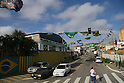 General view, <br /> JUNE 12, 2014 - Football /Soccer : <br /> 2014 FIFA World Cup Brazil <br /> in Sao Paulo, Brazil. <br /> (Photo by YUTAKA/AFLO SPORT) [1040]
