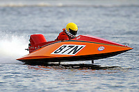 87-N  (Outboard Runabout)