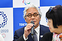 Tatsuo Kannami, <br /> MAY 22, 2017 : The Tokyo Organising Committee of the Olympic and Paralympic Games announce the application requirements of the convention mascot in Tokyo, Japan. (Photo by AFLO)