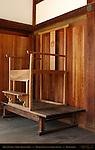 Abbot's Chair, Shoin Drawing Hall, Tenryuji Heavenly Dragon Temple, Kyoto, Japan