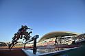 The ambiance shot Women's 3000mSC,.APRIL 28, 2011 - Athletics : The 46th Mikio Oda Memorial athletic meet, JAAF Track & Field Grand Prix Rd.3, during Women's 3000mSC final at Hiroshima Kouiki Kouen (Hiroshima Big arch), Hiroshima, Japan. (Photo by Jun Tsukida/AFLO SPORT) [0003].