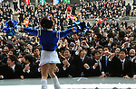 February 8, Tokyo, Japan - A cheerleaders shows her stuff, performing for some 1,500 students from various professional schools in the Tokyo metropolitan area during a kickoff rally on Wednesday, February 8, 2012..Although Japans jobless rate in December 2011 improved 0.1 point from November to 4.6 percent, still 2.75 million Japanese are jobless. An estimated 203,000 students are due to graduate professional schools throughout the country in March, of which roughly 52 percent have found some kind of jobs or another, according to the government stats. (Photo by Natsuki Sakai/AFLO) AYF -mis-.