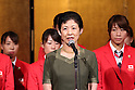 Takamadonomiyahi Denka, <br /> JULY 15, 2016 - Hockey : <br /> Japan women's national hockey team send-off party <br /> for the Rio 2016 Olympic Games in Tokyo, Japan. <br /> (Photo by AFLO SPORT)
