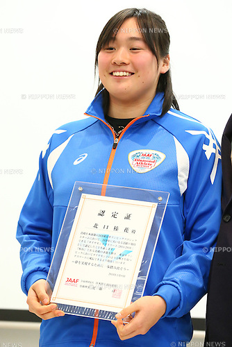 Haruka Kitaguchi,<br /> JANUARY 9, 2015 - Athletic : <br /> Certification ceremony of Diamond athletes is held at Ajinomoto National Training Center, Tokyo, Japan.<br /> Diamond athletes is players who would play an active part in Tokyo Olympic 2020.<br /> (Photo by Shingo Ito/AFLO SPORT) [1195]