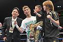 Yota Sato (JPN),.MARCH 27, 2012 - Boxing : Yota Sato of Japan celebrates after defeating Suriyan Sor Rungvisai of Thailand durng the WBC super flyweight title bout at Korakuen Hall in Tokyo, Japan..(Photo by Hiroaki Yamaguchi/AFLO)  .   WBC