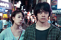 Tokyo Night Sky Is Always the Densest Shade of Blue (2017) <br /> (Yozora wa itsudemo saiko mitsudo no aoiro da)<br /> Sosuke Ikematsu, Shizuka Ishibashi<br /> *Filmstill - Editorial Use Only*<br /> CAP/MFS<br /> Image supplied by Capital Pictures