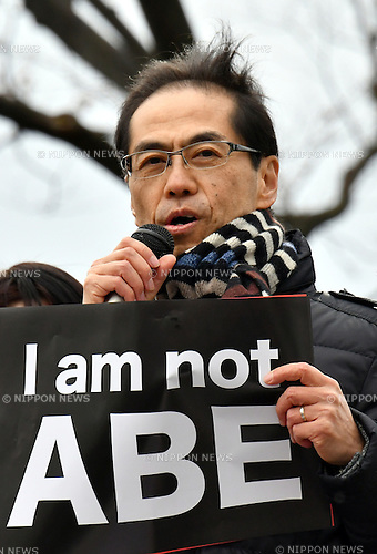 January 14, 2017, Tokyo, Japan - Japanese critic Shigeaki Koga addresses an anti-government rally at Tokyo's Shibuya under the frigid mid-winter temperatures on Saturday, January 14, 2017. Hundreds of demonstrators took to the streets of the capital, calling for unification of the opposition power against the administration of Prime Minister Shinzo Abe. (Photo by Natsuki Sakai/AFLO) AYF -mis-