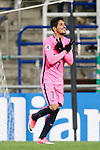 Forward Pedro Junior celebrating his score during the AFC Champions League 2017 Group E match between Ulsan Hyundai FC (KOR) vs Kashima Antlers (JPN) at the Ulsan Munsu Football Stadium on 26 April 2017, in Ulsan, South Korea. Photo by Yu Chun Christopher Wong / Power Sport Images