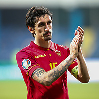 Stefan Savic of Montenegro after the UEFA Euro 2020 Qualifying Group A match  <br /> Podgorica 25-3-2019 <br /> Football Euro2020 Qualification Montenegro - England <br /> Foto Daniel Chesterton / PHC / Insidefoto <br /> ITALY ONLY