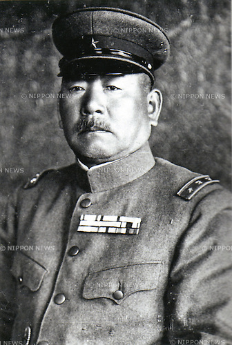 Circa 1941 - Jiro Minami (1874-1955) was a general in the Imperial Japanese Army and Governor-General of Korea between 1936 and 1942. His tenure in Korea was marked by a more hard-line approach than his predecessors. In addition, Minami outlawed most of the Korean language newspapers, and strongly pushed for the soshi-kamei policy. After World War II, He was arrested by the American Occupation authorities and brought before the International Military Tribunal for the Far East.  (Photo by Kingendai Photo Library/AFLO)