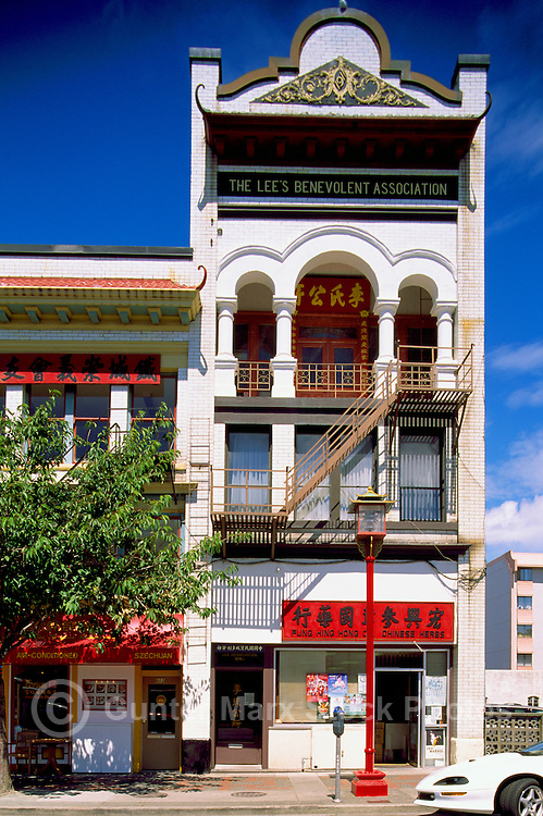 Victoria Chinatown National Historic Site, BC, Vancouver Island, British Columbia, Canada - Lee's Benevolent Association Building, Traditional Chinese Architecture (Oldest Chinatown in Canada)