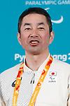 Yuji Sato (JPN), MARCH 8, 2018 : Japanese Nordic Skiing team Press Conference at Paralympic Village during the PyeongChang 2018 Paralympics Winter Games in Pyeongchang, South Korea. (Photo by Sho Tamura/AFLO SPORT)