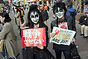 Protest against Japan's national security bill on Halloween day
