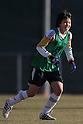 Ayaka Noguchi (JPN), ..FEBRUARY 12, 2012 - Football / Soccer : Nadeshiko Japan team training Wakayama camp at Kamitonda Sports Center in Wakayama, Japan. (Photo by Akihiro Sugimoto/AFLO SPORT) [1080]