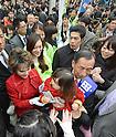 Toshio Tamogami campaign rally